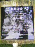 image/kanepyon-2005-12-10T22:09:01-2.jpg