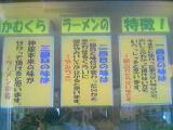 image/ma-kun-2005-09-26T15:56:37-2.jpg